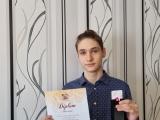 Поздравляем Никиту Беляева!