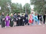 65 королевство в Ляэнемере гимназии